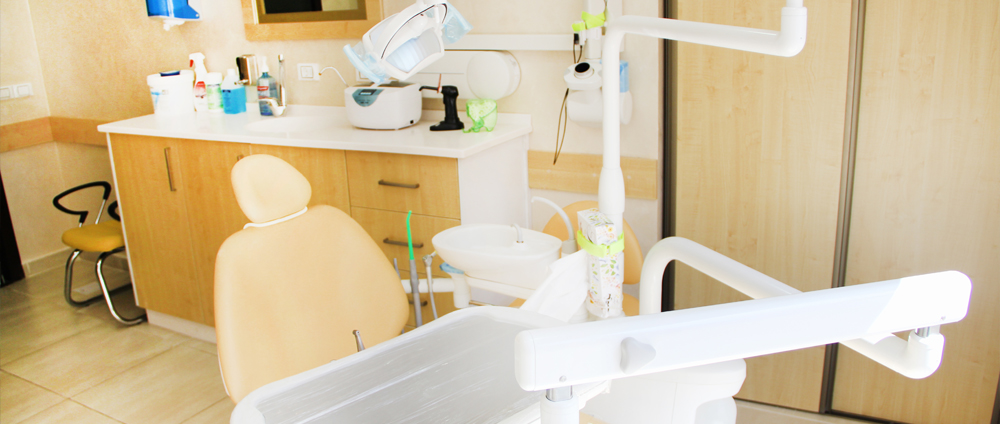 Root Canal Treatment Clinic